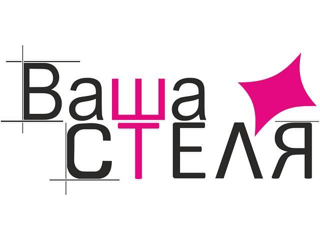 бу Натяжные потолки в Ровенской области