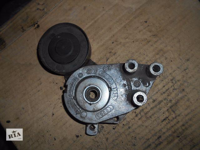 продам Натяжной механизм генератора для Audi A6, 2.5tdi, 1996, 046903133A бу в Львове