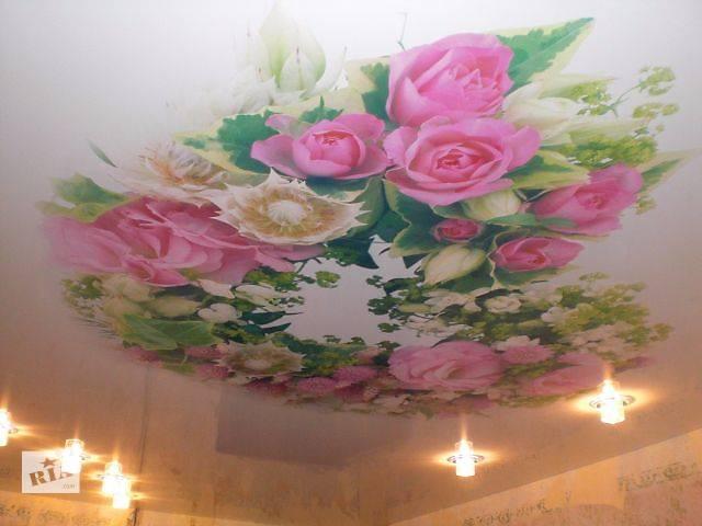 продам Натяжные потолки Брусилов!! бесшовные, высококачественные(гарантия 12 лет) бу в Житомире