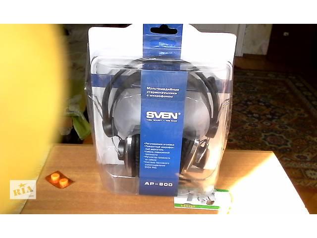 Наушнмки с микрофоном SVEN AP-600- объявление о продаже  в Днепре (Днепропетровск)