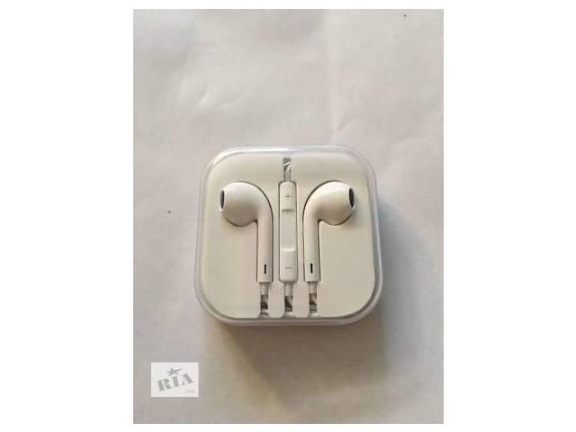 Наушники EarPods для мобильных и планшетов.- объявление о продаже  в Киеве