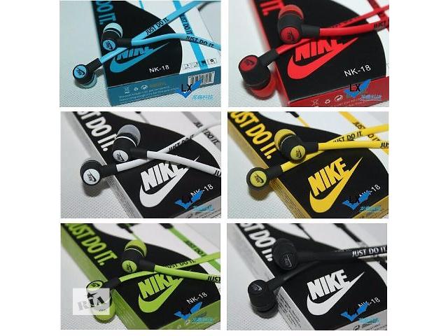Наушники Nike- объявление о продаже  в Токмаке