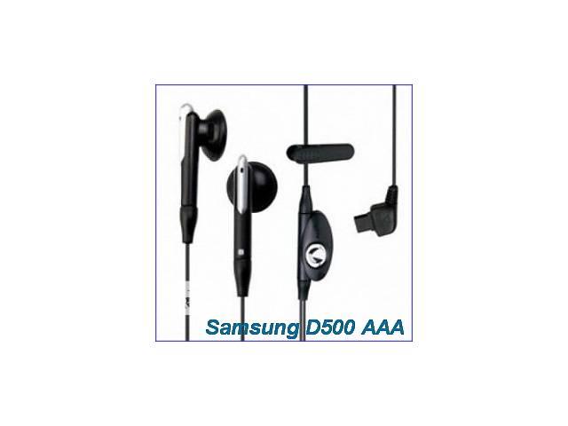 продам  Наушники Samsung D500 AAA original. бу в Киеве