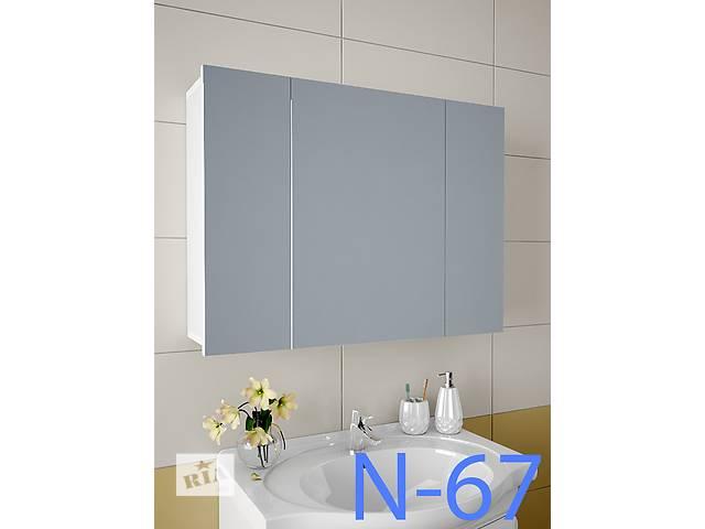 купить бу Навесной, зеркальный шкаф для ванной комнаты N-67 в Киеве