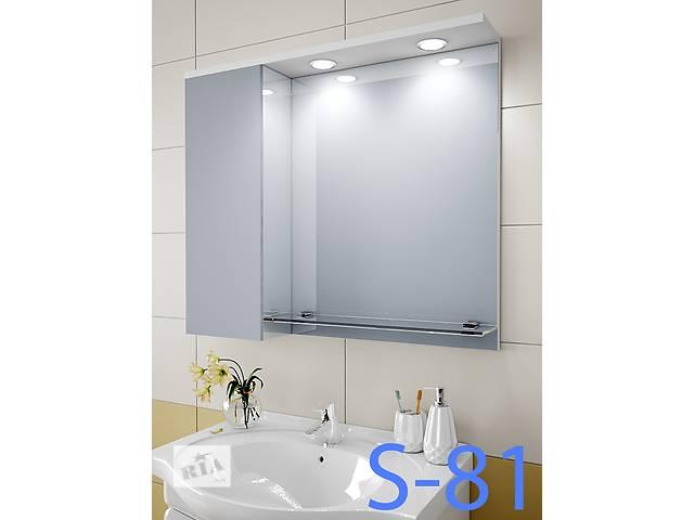 продам Навесной, зеркальный шкаф для ванной комнаты S-81 бу в Киеве