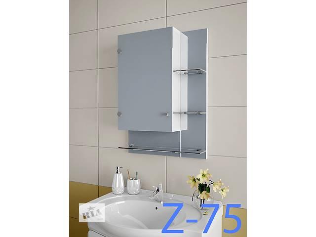 продам Навесной, зеркальный шкаф для ванной комнаты Z-75 бу в Киеве