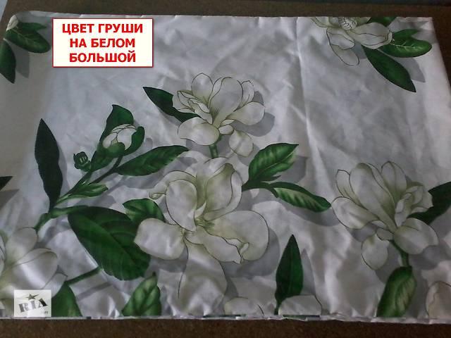 продам Наволочки 50х70 см. в ассортименте бу в Хмельницком