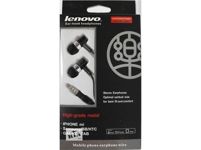 продам Навушники Lenovo 206 бу в Стрые