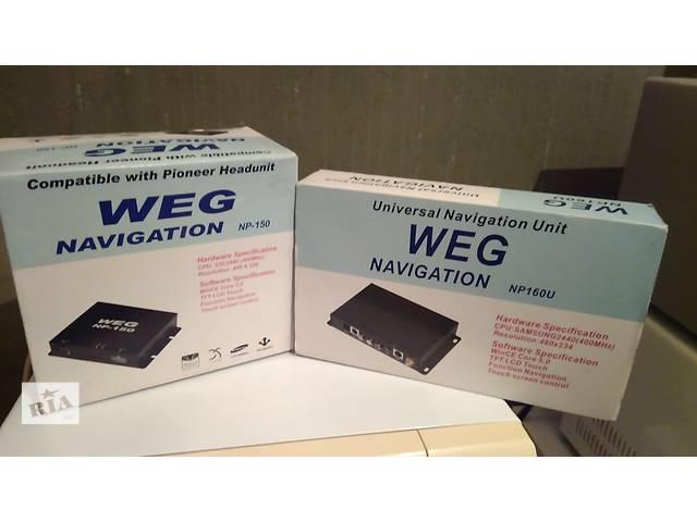 бу Навигационная система WEG NP-150  в Киеве
