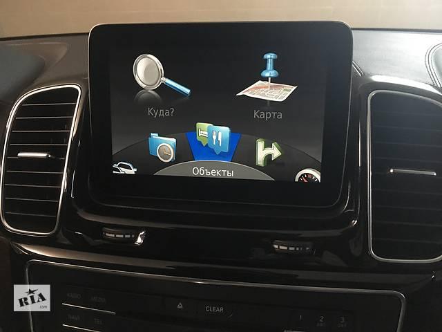 бу Навигация Garmin Map Pilot Europe для Mercedes-Benz 2016 (V6.0) в Киеве