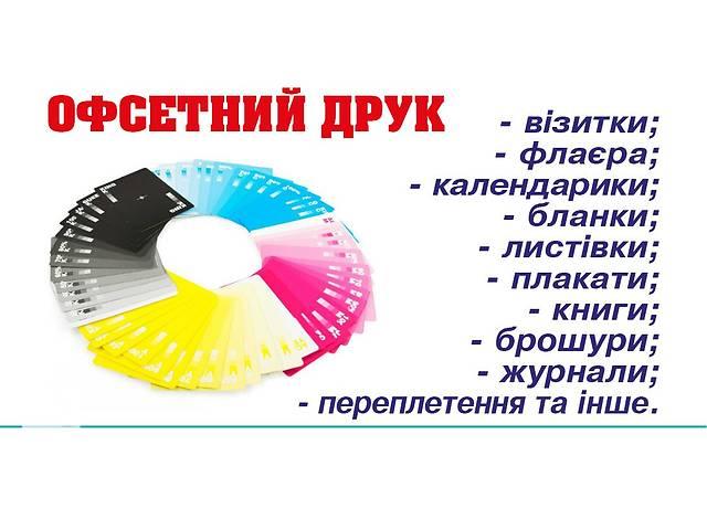бу Самые дешевые цены в Украине на визитки  в Украине