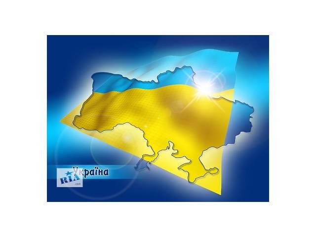 бу Найду попутный транспорт для грузоперевозки по украине.  в Украине