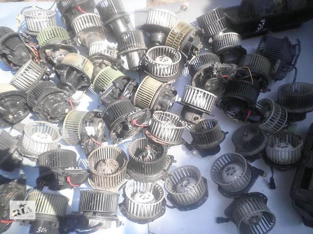 продам Найнижча ціна. Оригінал. Гарантія . …  Резистор печки для легкового авто Opel Omega A бу в Ивано-Франковске