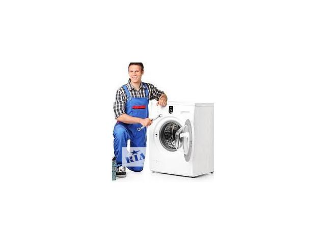 продам Не дорогой ремонт стиральных машин(автомат) бу в Харькове