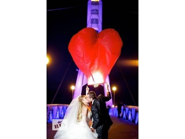купить бу Небесные фонарики Сердце Большое 1,5 м., воздушные фонарики Сердце Гигант, фонарики желаний, бумажные фонарики на СВАДЬБ  в Украине