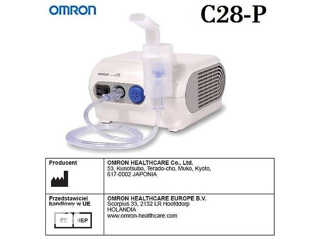 Небулайзер ингалятор компрессорный Omron NE-C28Plus за 1550 грн- объявление о продаже  в Киеве