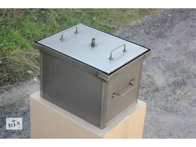 продам Недорогая коптильня с гидрозатвором для горячего копчения бу в Киеве