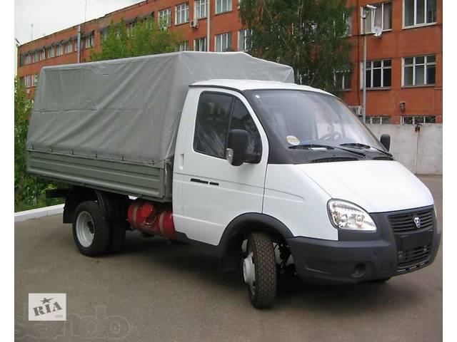 продам Недорого грузоперевозки ГАЗель бу  в Украине