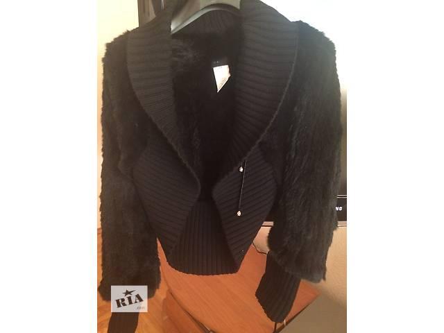 НЕДОРОГО! НОВАЯ-куртка-кофта-(кролик-вязанный-натуральный!- объявление о продаже  в Киеве