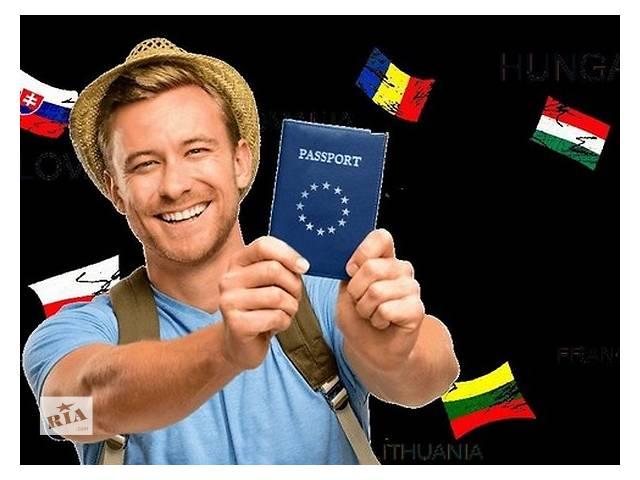 продам НЕДОРОГО получение гражданства (паспорт) Румынии (ЕС, Европа) бу в Львове