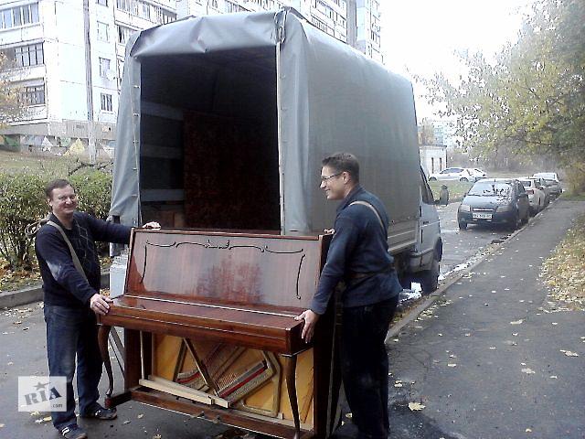 Недорогой квартирный, офисный переезд, грузоперевозки ГАЗЕЛЬ+грузчики о/р- объявление о продаже   в Украине