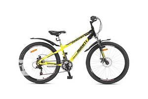 Недорогие новые горные велосипеды с гарантией 1 год. Оплата при получении.