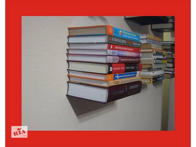 купить бу Мебель для гостиной новый Книжные полки в Киеве