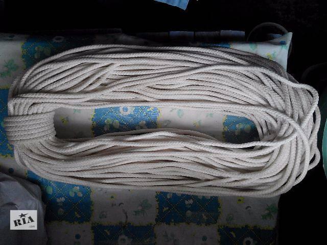 продам нейлоновый шнур 8 мм, продам бу в Виннице