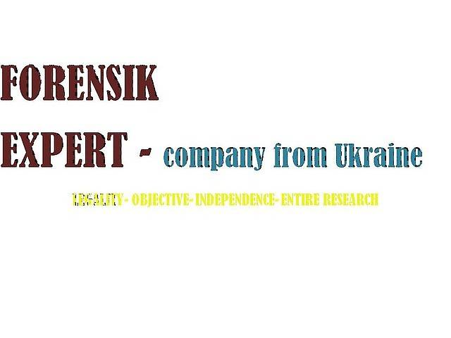Независимая строительная экспертиза- объявление о продаже   в Украине