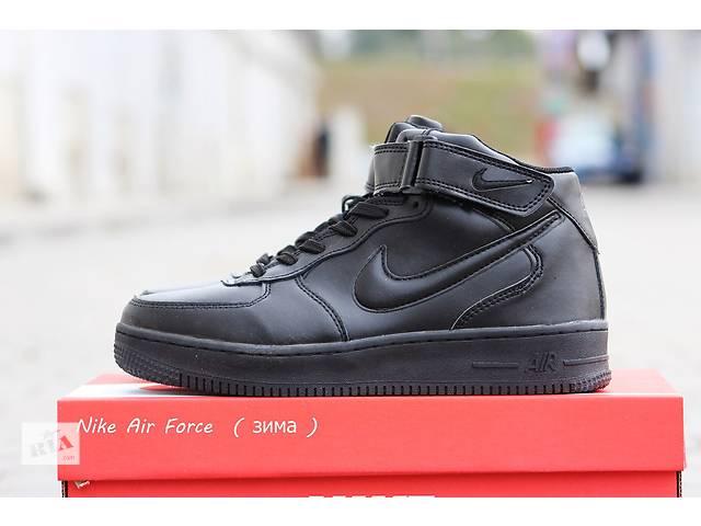 Nike Air Force (ЗИМА) (высокие)- объявление о продаже  в Харькове