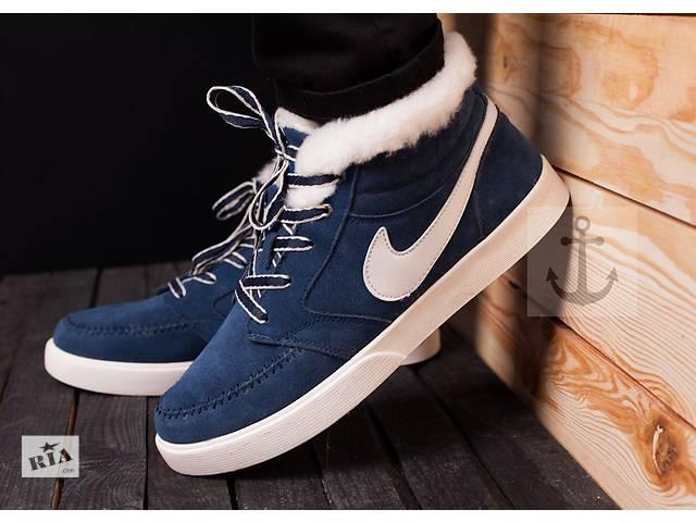 Nike Blue Winter- объявление о продаже  в Львове