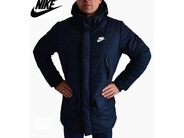 Nike Blue- объявление о продаже  в Львове