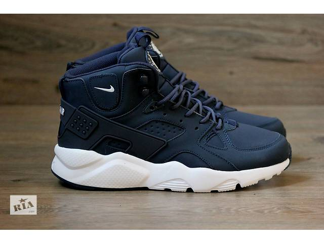 бу Nike Huarache Winter в Кривом Роге (Днепропетровской обл.)