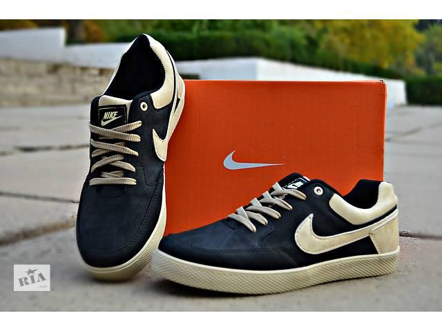 бу Nike SB  в Кривом Роге
