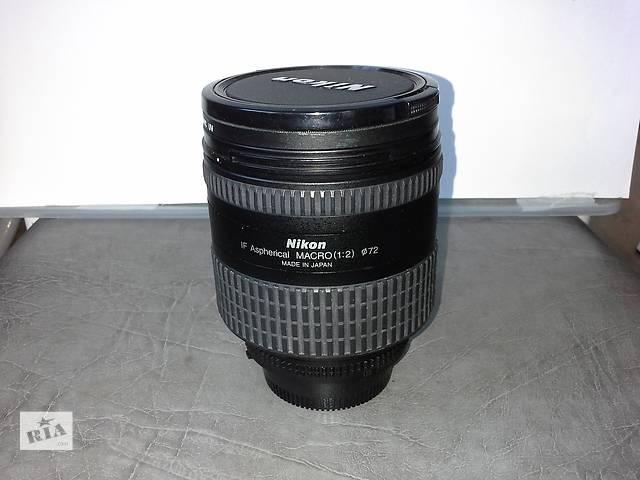 купить бу Nikon 24-85mm f/2.8-4.0D IF AF Zoom-Nikkor Macro в Одессе