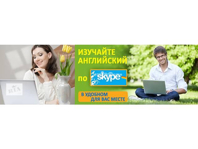 Немецкий и английский, ЗНО, TestDaF- объявление о продаже   в Украине