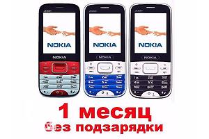 Nokia J9300 БАТАРЕЯ  4800 MAh!  Оплата на почте, после проверки ГАРАНТИЯ!