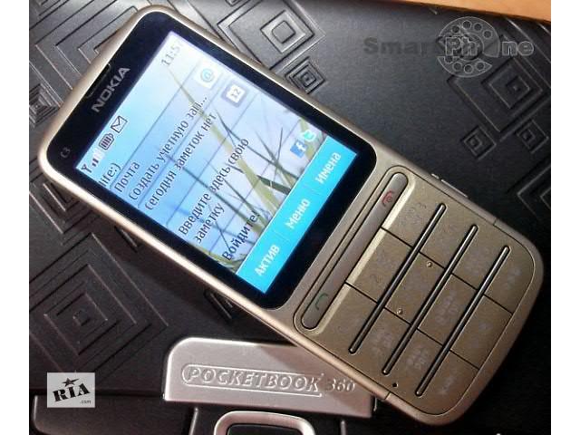 бу Nokia C3-01 XpressMusic оригинал в Киеве