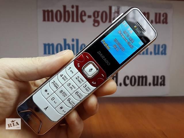 Nokia D999- объявление о продаже  в Полтаве