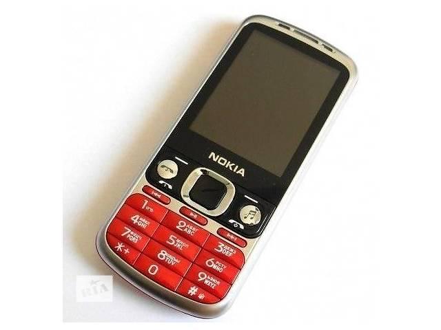 Nokia H1- объявление о продаже  в Полтаве