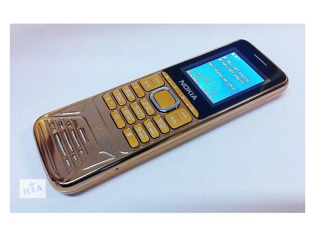 имеются мобильный телефон с двумя сим картами спутниковой