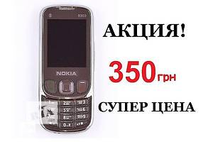 Nokia 6303 (2 Sim) (коричнев) распродажа со склада!