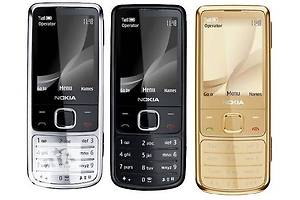 Nokia 6700 2-sim Металл, 3 цвета новые!!! Гарантия 6 мес.