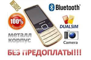 Nokia 6700 2-sim Металл, 3 цвета новые!!! КАЧЕСТВО!!! только мы даем  ГАРАНТИЮ 6 мес.