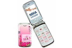 Объявления Мобильные телефоны