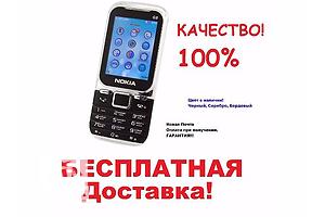 Nokia G8  - 2Sim + 2,4