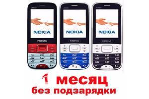 Nokia J9300 + батарея на 4800 mAh  1 месяц без подзарядки !!!! Новые телефоны со склада! Оплата на почте, после проверки