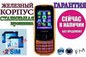 Nokia 6303 (2 Sim) Новые телефоны со склада! Оплата на почте, после проверки