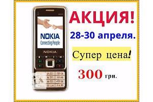 NOKIA Q630 (2sim) Оплата на почте, после проверки!