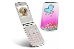 Nokia W666 - интересный телефон, отличный подарок!